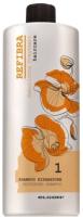 Шампунь для волос Elgon Refibra интенсивное восстановление (750мл) -