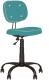 Кресло офисное Nowy Styl Fora GTS MB68 (V-20) -