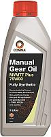 Трансмиссионное масло Comma MVMTF FS Plus 75W80 / MVP75801L (1л) -