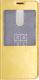 Чехол-книжка Case Hide Series для Redmi 5 Plus (золото) -