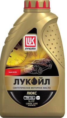 Моторное масло Лукойл Люкс SAE 5W30 SL/CF A5/B5 / 196272 (1л)