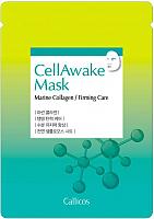 Маска для лица тканевая Callicos CellAwake подтягивающая с морским коллагеном -