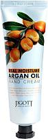 Крем для рук Jigott Real Moisture с аргановым маслом (100мл) -
