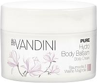 Крем для тела Vandini Pure увлажняющий xлопок и белая магнолия (200мл) -