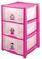 Комод пластиковый Пластишка 43134280597 (3 ящика, розовый) -