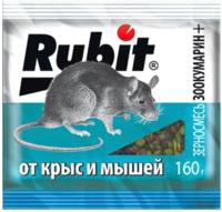 Средство для борьбы с вредителями Rubit Зоокумарин+ (160гр) -