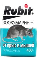 Средство для борьбы с вредителями Rubit Зоокумарин+ (400гр) -