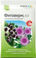 Инсектицид Avgust Фитоверм (10мл) -