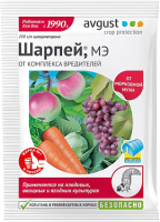 Инсектицид Avgust Шарпей (10мл) -