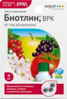 Инсектицид Avgust Биотлин (9мл) -