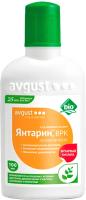 Стимулятор роста для растений Avgust Янтарин (100мл) -