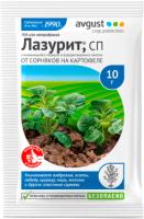 Гербицид Avgust Лазурит для картофеля (10гр) -