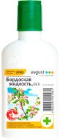 Фунгицид Avgust Бордоская жидкость (100мл) -
