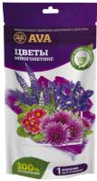 Удобрение AVA Для многолетних садовых цветов (100гр) -