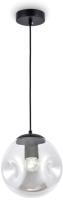 Потолочный светильник Ambrella TR3511 BK/SM (черный/дымчатый) -
