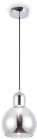 Потолочный светильник Ambrella TR3516 CH/SM (хром/дымчатый) -