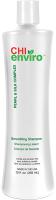 Шампунь для волос CHI Enviro Smoothing Shampoo разглаживающий (355мл) -