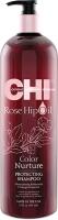 Шампунь для волос CHI Rose Hip Oil для окрашенных волос (739мл) -