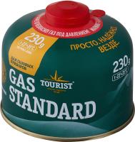 Газовый баллон туристический Tourist Standard TBR-230 -