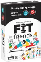 Настольная игра Банда Умников Игровая методика тренировок FIT friends -