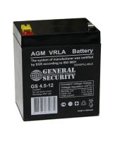 Аккумулятор для садовой техники No Brand 12В 4.5А/ч GS -