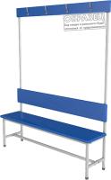 Скамейка для раздевалки ТитанМетаБел Р4 ЛДСП (1м) -