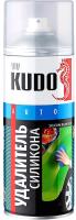 Очиститель клея и герметика Kudo От силикона KU9100 (520мл ) -