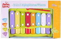 Музыкальная игрушка Darvish Ксилофон и пианино 2в1 / DV-T-1710 -