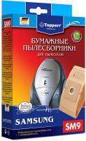 Комплект аксессуаров для пылесоса Topperr 1032 SM9 -