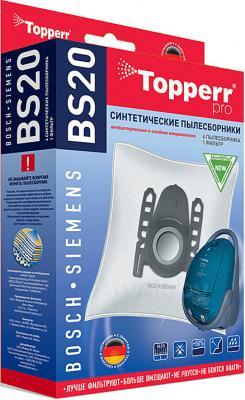 Комплект аксессуаров для пылесоса Topperr 1401 BS20 - общий вид