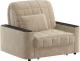 Кресло-кровать Moon Trade Даллас 018 / 001790 -