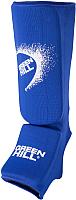 Защита голень-стопа Green Hill SIC-6131 (M, синий) -
