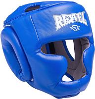 Боксерский шлем Reyvel Rv-301 (L, синий) -
