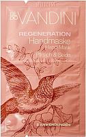 Маска для рук Aldo Vandini Восстанавливающая персик и шелк (2x7.5мл) -