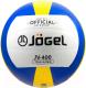 Мяч волейбольный Jogel JV-400 (размер 5) -