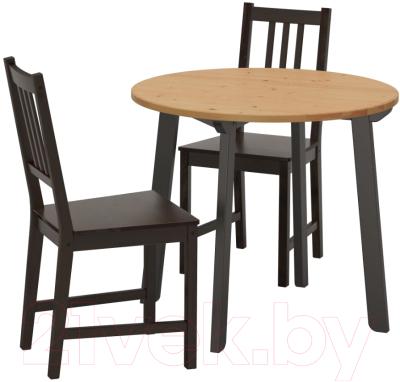Обеденная группа Ikea Гамларед/Стефан 592.297.03