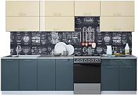 Готовая кухня Интерлиния Мила Gloss 60-30 (ваниль/асфальт) -