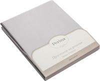Простыня детская Perina На резинке Серый / ПР-120.6 -