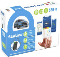 Автосигнализация StarLine S66ВТ GSM v2 -