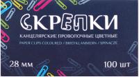 Скрепки No Brand Бугинком / 102 (100шт) -