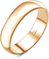 Кольцо Красная Пресня 2301447цр (р.21.5) -