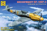 Сборная модель Моделист Немецкий истребитель Мессершмитт BF-109F-4 1:48 / 204811 -
