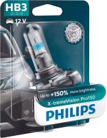 Автомобильная лампа Philips HB3 9005XVPB1 -