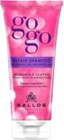 Шампунь для волос Kallos Gogo Восстанавливающий (200мл) -
