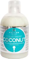 Шампунь для волос Kallos KJMN для укрепления с кокосовым маслом (1л) -
