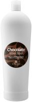Шампунь для волос Kallos Для сухих и посеченных волос. Регенерирующий Шоколад (1л) -