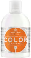 Шампунь для волос Kallos KJMN С льняным маслом и УФ-фильтром для окрашен поврежден волос (1л) -
