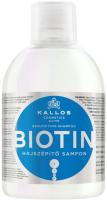 Шампунь для волос Kallos KJMN Для улучшения роста волос с биотином (1л) -