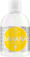 Шампунь для волос Kallos KJMN Для укрепления с мультивитаминным комплексом. Банан (1л) -