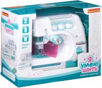 Швейная машина игрушечная Bondibon Я умею шить / ВВ4596 -